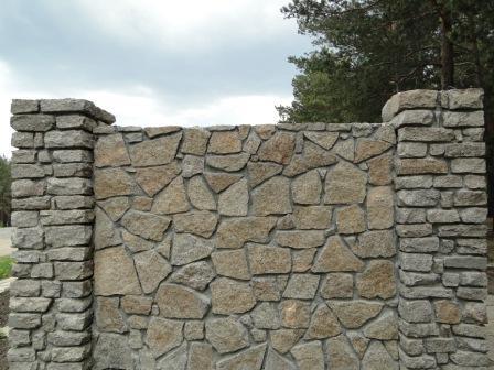 забор из табурета