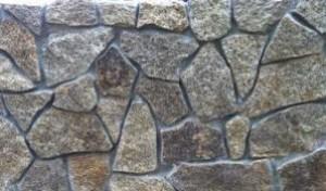Отделка цоколя натуральным гранитом от К-групп фото