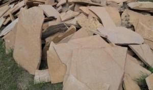 Натуральный камень плитняк бежевого и жёлтого цвета фото