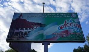 Месторождение лемезита город Ассы Башкирия фото