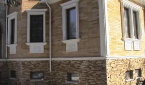 Фасадный камень бежевого и коричневого цвета от К-групп фото